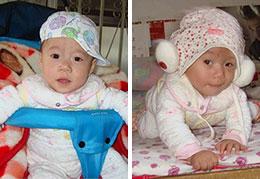 Tongtong at 5-months